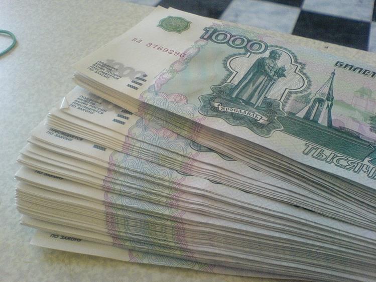 Деньги под залог в канаше деньги под залог гаража в тюмени